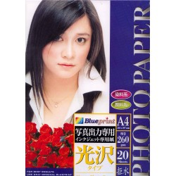 Glossy Photo Paper 20PC 260GSM Blueprint - 10000124200