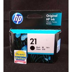 Cartridge HP 21 Black - 882780046580