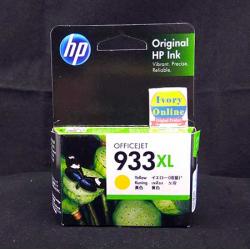 Cartridge HP 933XL Yellow - 886111282425