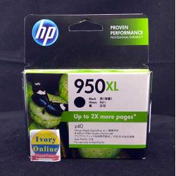 Cartridge HP 950XL Black - 886111282340