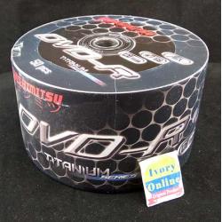 DVD-R 16X 50bulk TW Yoshimitsu - 1314168998994