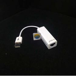 USB LAN Card 10/100M - 10000078500