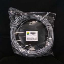 Kabel LAN UTP CAT5E 15m Ivory - 10000060800