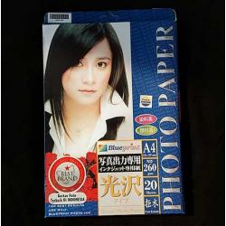 Glossy Photo Paper 20PC 260GSM Blueprint - 10000124200